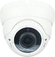 Камера видеонаблюдения Longse LIRDCHTC130J
