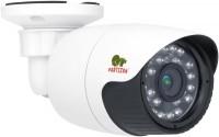 Камера видеонаблюдения Partizan COD-631H FullHD 5.0