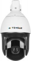 Камера видеонаблюдения Tecsar AHDSD-1Mp-120Vfl-18X