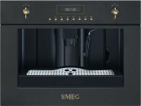 Встраиваемая кофеварка Smeg CM845A