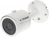 Камера видеонаблюдения Tecsar AHDW-25F1M