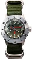 Наручные часы Vostok 350501