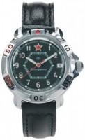 Фото - Наручные часы Vostok 811744