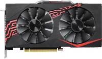 Фото - Видеокарта Asus GeForce GTX 1060 MINING-P106-6G