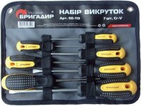 Фото - Набор инструментов Brigadir 64119000