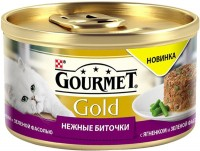 Фото - Корм для кошек Gourmet Packaging Gold Canned with Lamb/Beans 0.085 kg