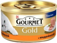 Фото - Корм для кошек Gourmet Packaging Gold Canned with Turkey 0.085 kg