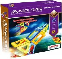 Конструктор Magplayer 20 Pieces Set MPA-20
