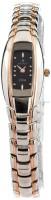 Наручные часы Nexxen NE2517L RC/BLK