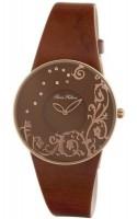 Наручные часы Paris Hilton 138.5081.60
