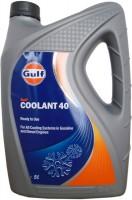 Фото - Охлаждающая жидкость Gulf Coolant 40 5L