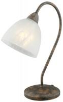 Настольная лампа EGLO Dionis 89899