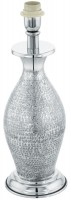 Настольная лампа EGLO Sawtry 49678