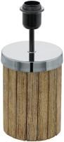 Настольная лампа EGLO Thornhill 49795