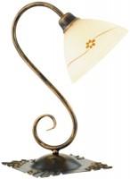 Настольная лампа Nowodvorski Julia 690