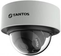 Камера видеонаблюдения Tantos TSi-Dn226FP