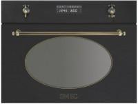 Встраиваемая микроволновая печь Smeg SC 845MA