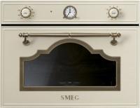 Духовой шкаф Smeg SF4750MC