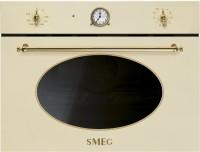 Духовой шкаф Smeg SF4800MC