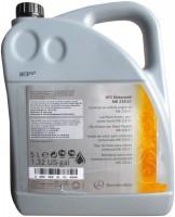 Моторное масло Mercedes-Benz NFZ-Motoroil 10W-40 228.51 5L