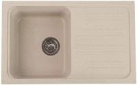Кухонная мойка Granitika Cube Medium CM745020