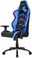 Компьютерное кресло AKRacing Player