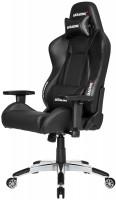 Компьютерное кресло AKRacing Premium V2