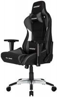 Компьютерное кресло AKRacing ProX