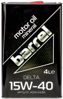 Моторное масло Barrel Delta 15W-40 4L