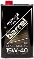 Моторное масло Barrel Diesel-Mineral 15W-40 1L