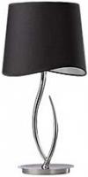 Настольная лампа MANTRA Ninette 1934