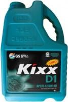 Моторное масло Kixx D1 10W-40 6L