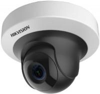 Фото - Камера видеонаблюдения Hikvision DS-2CD2F52F-IS