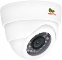 Камера видеонаблюдения Partizan CDM-333H-IR SuperHD 4.0
