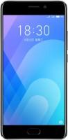 Мобильный телефон Meizu M6 Note 16GB
