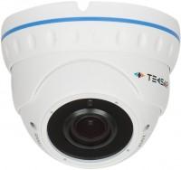 Фото - Камера видеонаблюдения Tecsar AHDD-30V4M-out