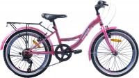 Велосипед Premier Pegas 20 2016