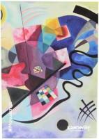 Блокнот Manuscript Kandinsky 1925