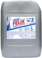 Охлаждающая жидкость Felix Tosol -40 20L
