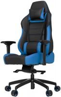 Компьютерное кресло Vertagear Racing Series P-Line PL6000