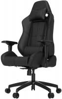 Компьютерное кресло Vertagear Racing Series S-Line SL5000
