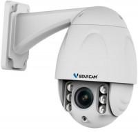 Камера видеонаблюдения Vstarcam C8833WIP-X4