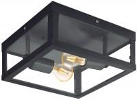 Прожектор / светильник EGLO Alamonte 94832