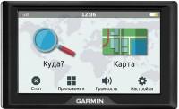 Фото - GPS-навигатор Garmin DriveSmart 51LMT-S Europe