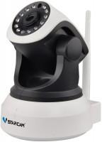 Камера видеонаблюдения Vstarcam C8824WIP