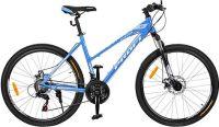 Велосипед Profi Elegance 26