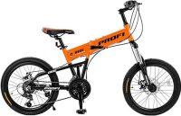 Велосипед Profi Ride A20.3
