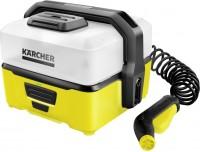 Фото - Мойка высокого давления Karcher OC 3 Bike Box