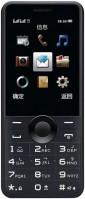 Фото - Мобильный телефон Philips Xenium E168