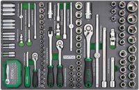 Набор инструментов TOPTUL GEDC611
